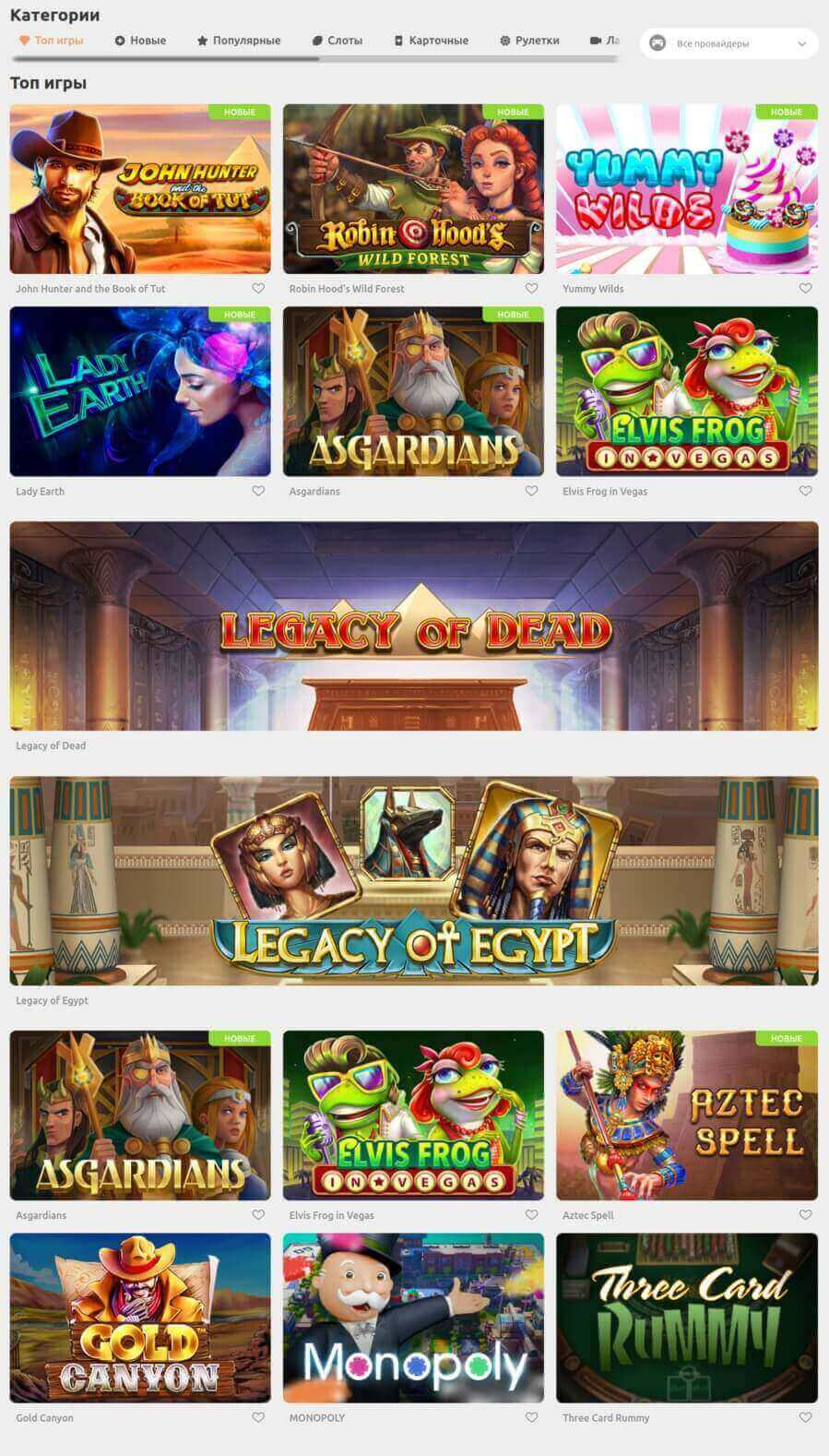 Cadoola онлайн-казино игровые автоматы в одном месте