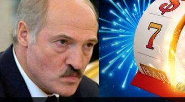Беларусь легализовала рынок онлайн-казино