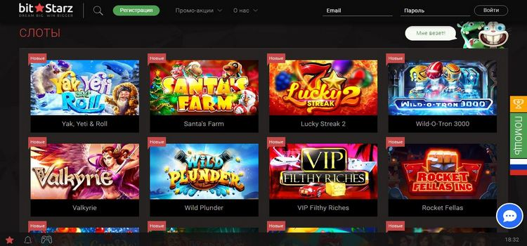 этом захватывающей дома одно игры оставаясь этого казино существуют онлайн