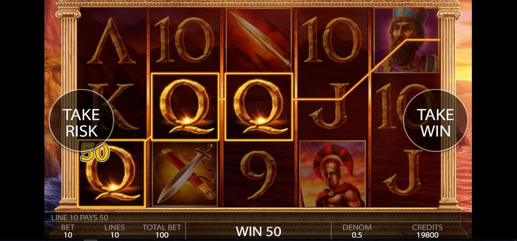 Almighty Sparta Slot Review