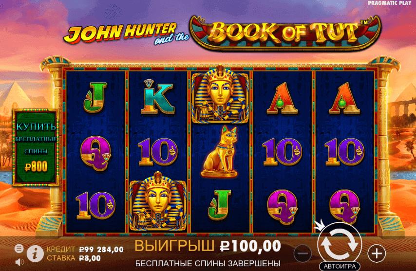 Обзор игрового автомата John Hunter and the Book of Tut