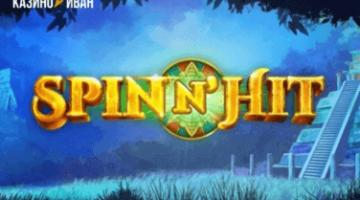 Онлайн Слот Spin N' Hit