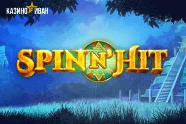 Spin N' Hit